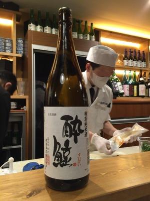 東京酒BAL塩梅 (12)