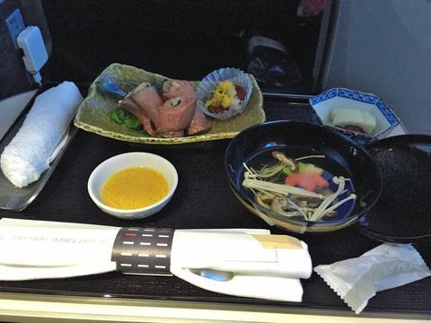 JALビジネスクラス機内食 (9)
