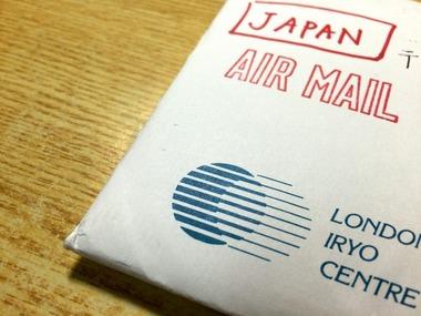 JALカード保険請求 (4)