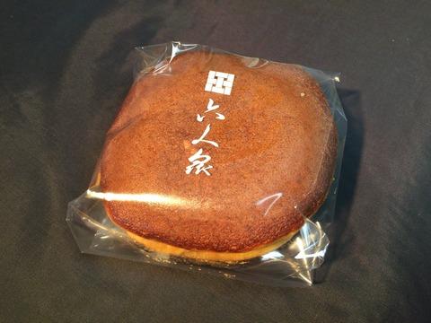 六人衆 どら焼き (18)