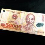ベトナムの貨幣事情、紙幣のみの利用に限られる「ベトナム・ドン」は使い易い