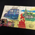 """""""青函トンネル開通記念""""ジグソーパズルに想いを馳せる。「北斗星」と「カシオペア」廃止に思う事"""