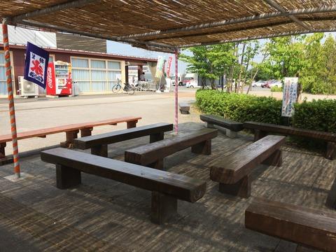 道の駅いちごの里よしみ (9)