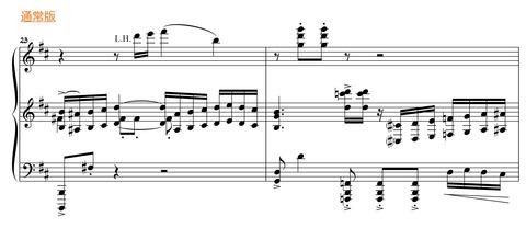 NHK大河ドラマ「真田丸」メインテーマ(ピアノソロ)23