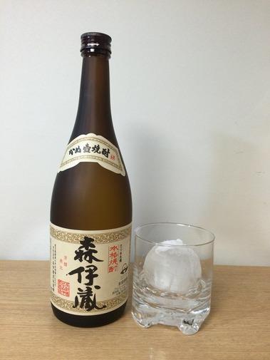 JAL機内販売でGetした森伊蔵を試飲 (8)
