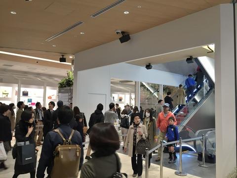 新宿駅南口ミライナタワー (11)