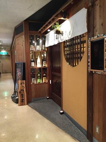 東京酒BAL塩梅 (17)
