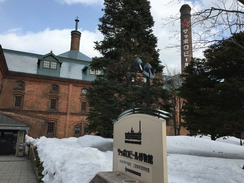 サッポロビール博物館 (5)