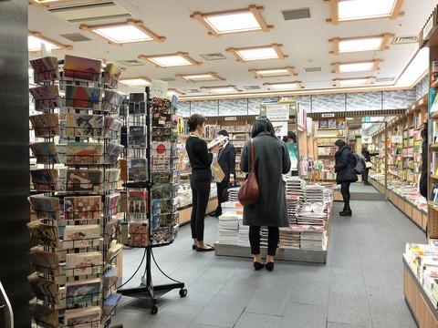 羽田空港国際線 書店 (1)