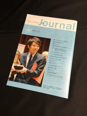東京音楽大学 (2)