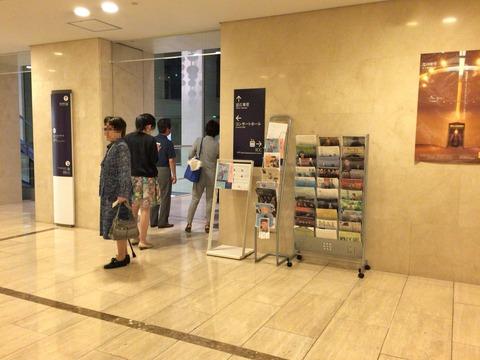 オペラシティ 近江楽堂 (5)