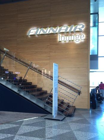 Finnair ラウンジ (1)