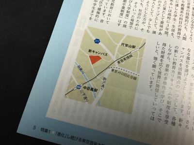 東京音楽大学 (4)