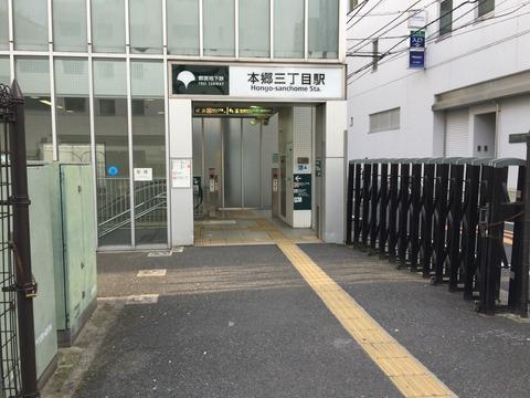 本郷三原堂 大学最中 (6)