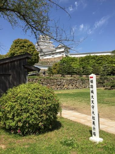 姫路城 平成の大改修 (5)
