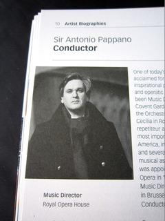 Barbican Hallでコンサート! (4)