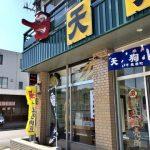 茨城県の名産【そぼろ納豆】が美味い!水戸の直売所へ行ってみた!