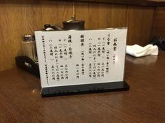 神田きくかわうな重 (7)