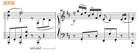 NHK大河ドラマ「真田丸」メインテーマ(ピアノソロ)39