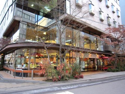 にしき堂本店 (1)