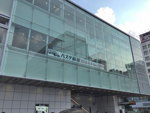 新宿駅南口ミライナタワー (5)