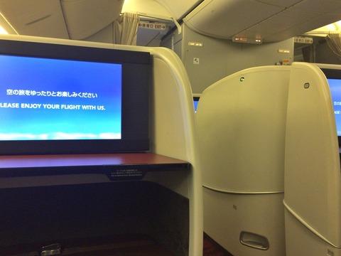 JAL成田→伊丹ファーストクラスシート (3)