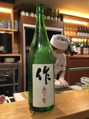 東京酒BAL塩梅 (14)