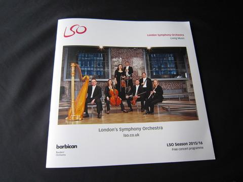 Barbican Hallでコンサート! (1)