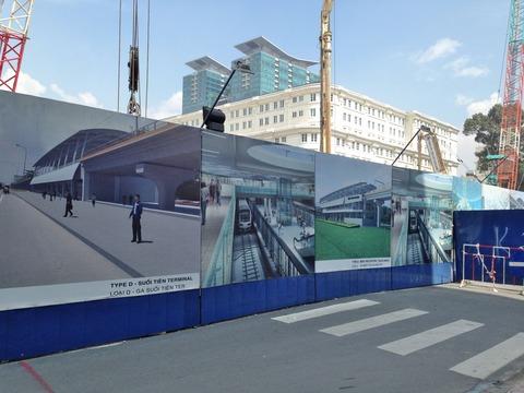 ホーチミン地下鉄建設 (2)