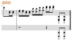 NHK大河ドラマ「真田丸」メインテーマ(ピアノソロ)74