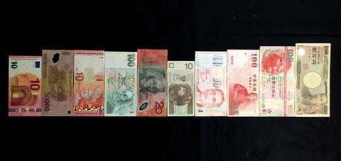 日本円は大きくて使い難い (1)
