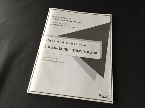 カプースチン ピアノ楽譜 (2)