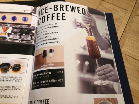 ICE BREWED COFFEE (1)