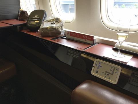 JALファーストクラス ロンドン (11)
