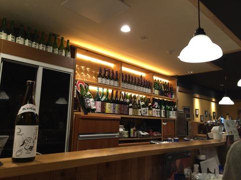 東京酒BAL塩梅 (4)