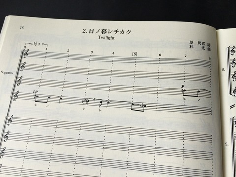 林光「原爆小景」 (4)