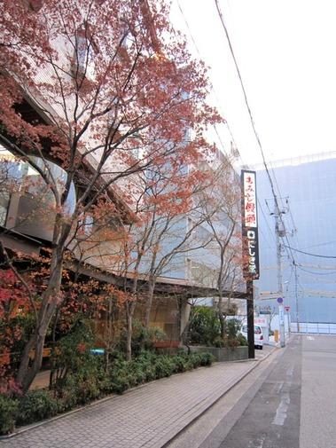 にしき堂本店 (3)