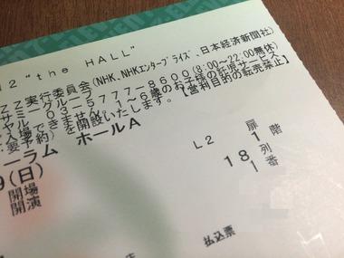 東京JAZZ2012 (1)