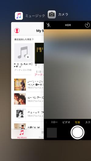 iphoneのシャッター音は消せない (2)