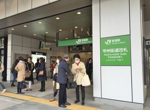 新宿駅南口ミライナタワー (6)