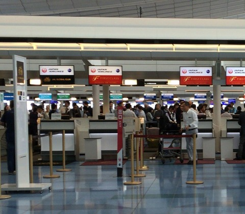 羽田空港のVIP導線 (3) - コピー