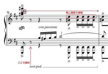 「真田丸」ピアノ編曲解説 (5)