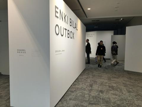 新宿駅南口ミライナタワー (25)