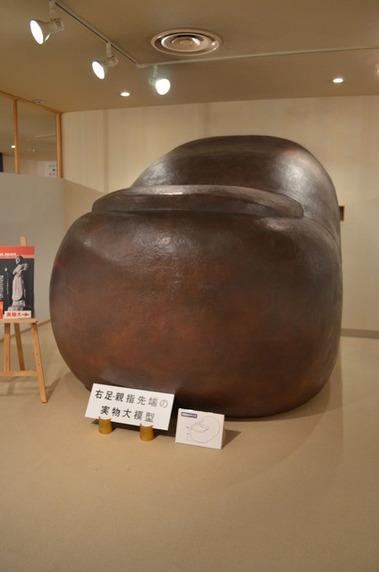 牛久大仏 (9)