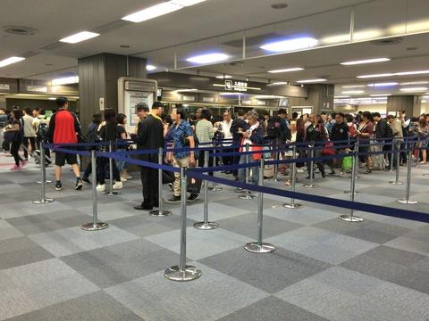成田空港入国審査