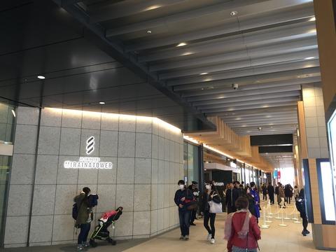 新宿駅南口ミライナタワー (9)
