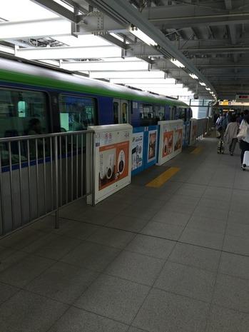 羽田空港のVIP導線 (2)