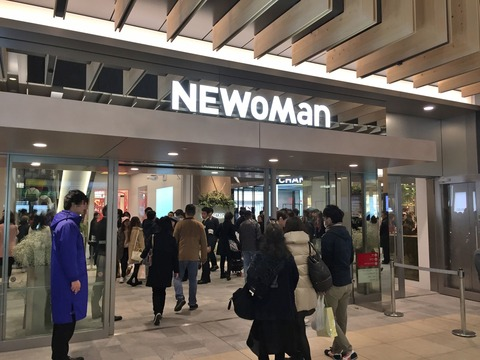 新宿駅南口ミライナタワー (10)