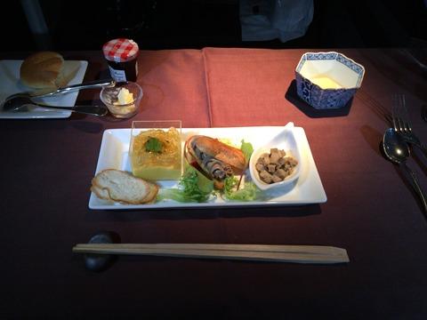 JALファーストクラス搭乗記 (24)