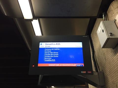 La Défense SNCF-L (8)